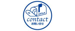 ㈬移動支援¥問い合わせ