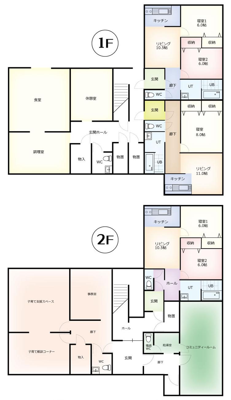 とむて¥共生型住宅画像追加¥㉀記事2号館図面